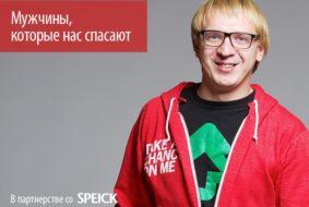 Александр Гуров
