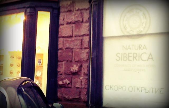 Натура Сиберика шоп открытие