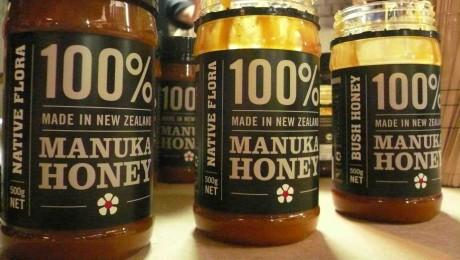 новозеландский манука-мед