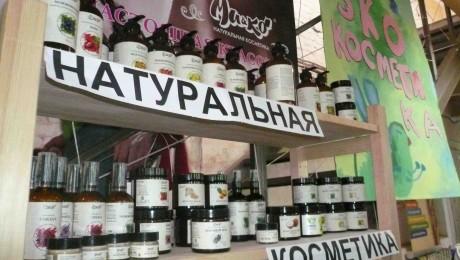 российская косметика Ми & Ко