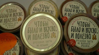 ореховые пасты Натбаттер