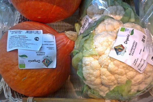organic-market vegies