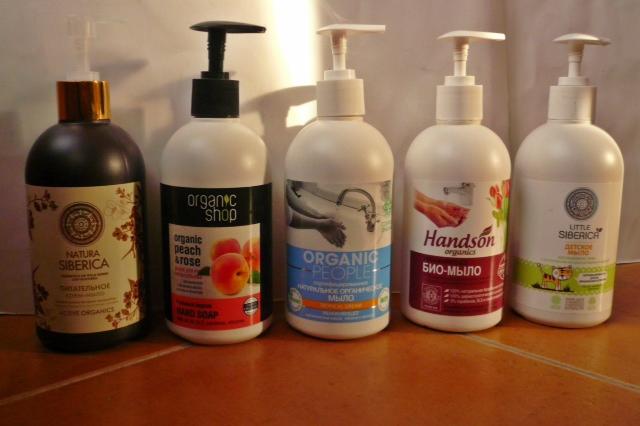 Бренды жидкого мыла, купленного в Organic Shop