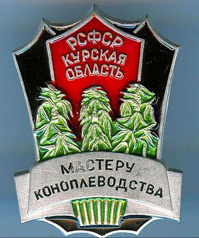 Конопля индустриальная где купить марихуану патонг