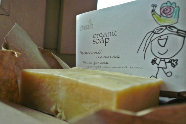 botanicalife organic child soap