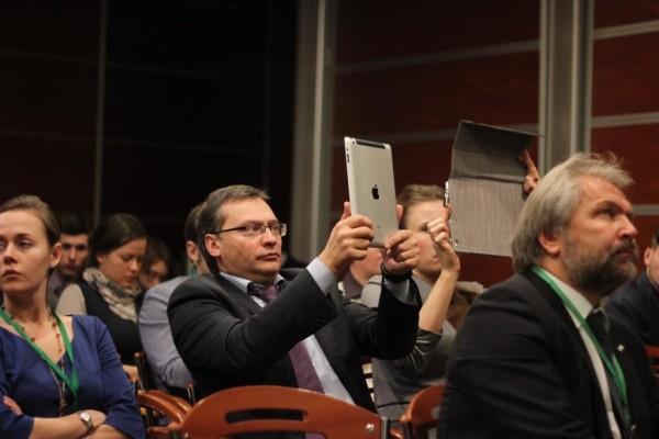 экосоюз конференция публика