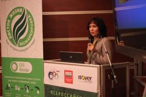 Юлия Грачева, Экологический союз