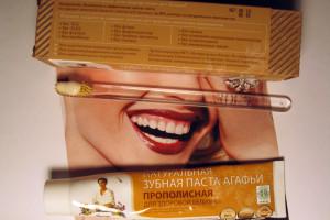 Babushka Agafia toothpaste