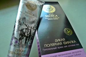 wild siberica cream