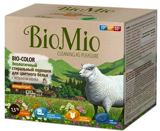 biomio cotton final