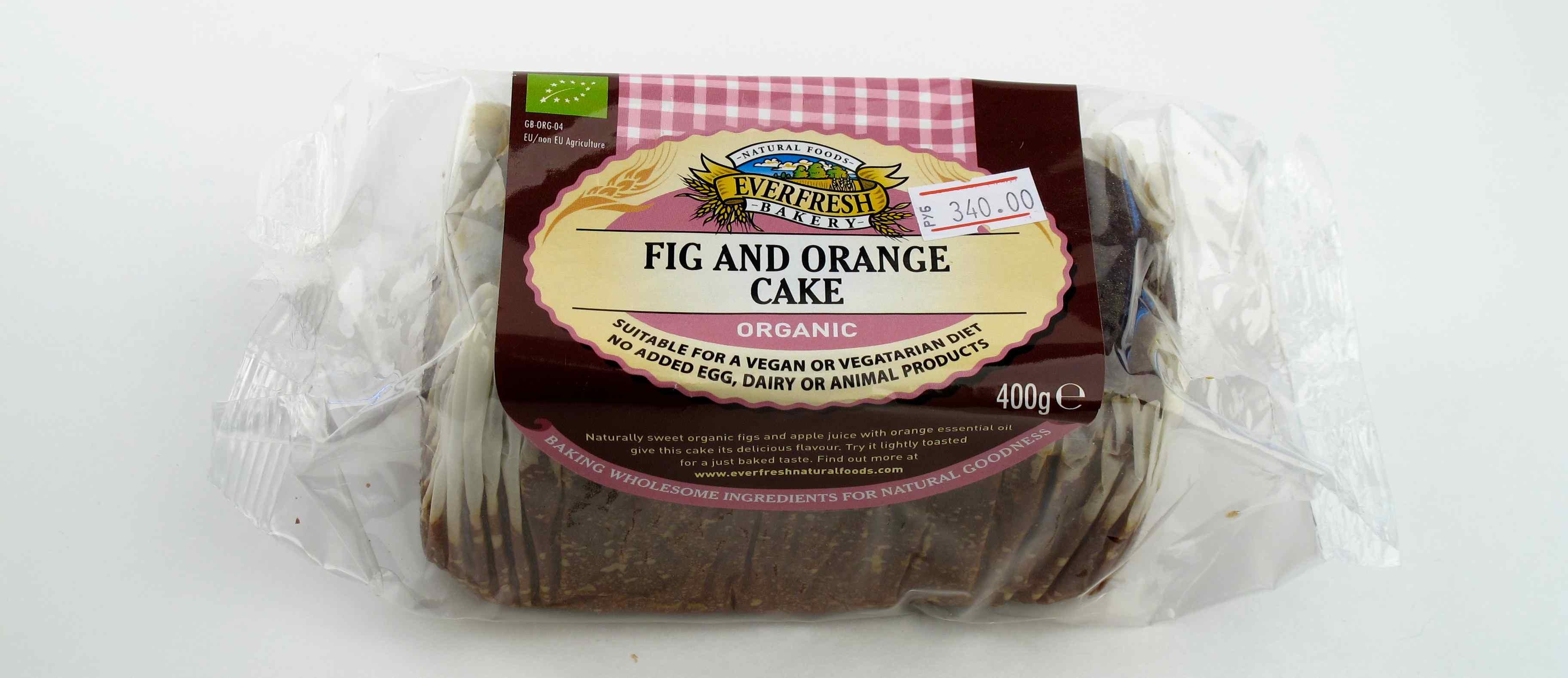 Fig and orange vegan cake