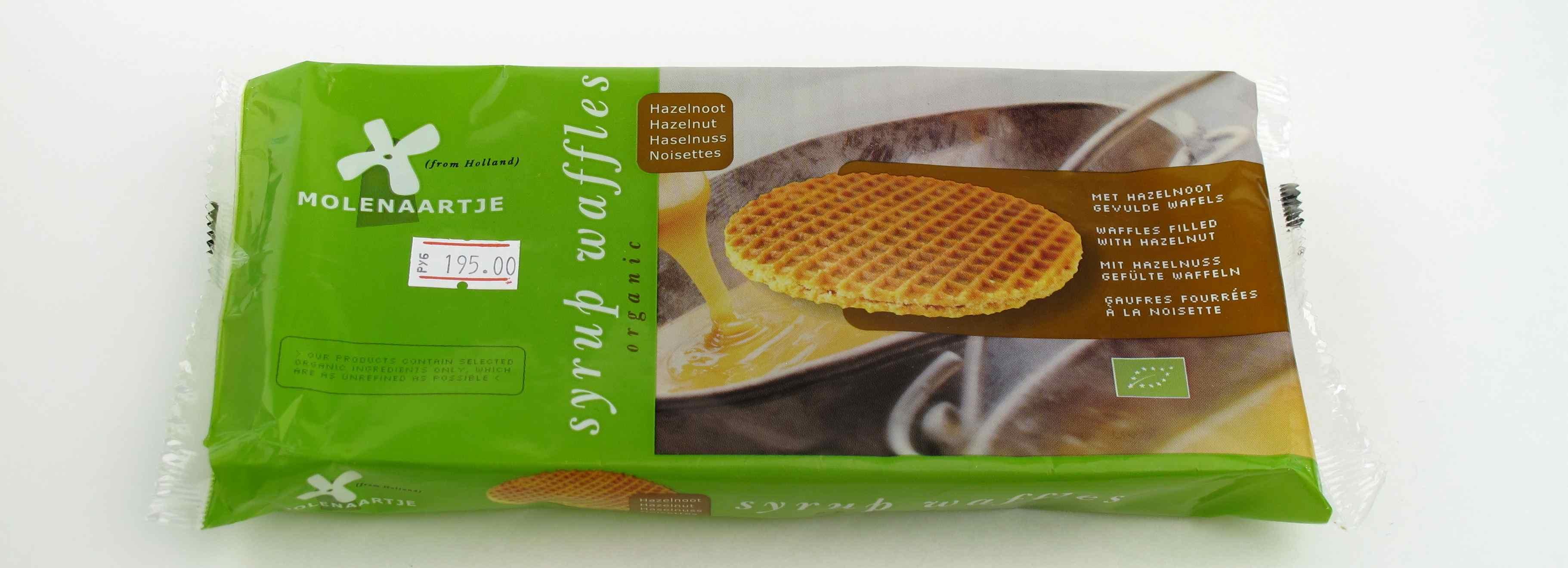 Vegan waffles vafli
