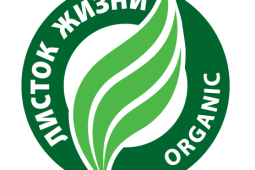 Listok Zhizni Organic ecosertification