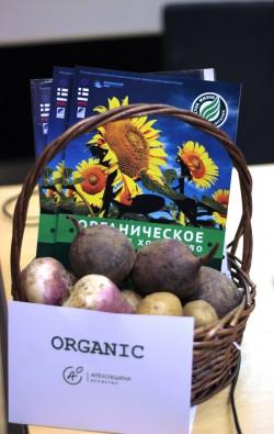 Alehovshina organic vegetables Listok Zhizni 2