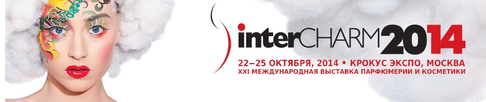 Intercharm