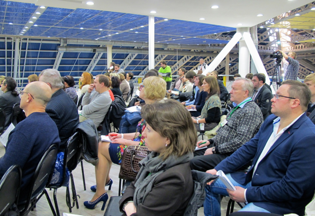 Retail conference EcoGorodExpo 2014 3