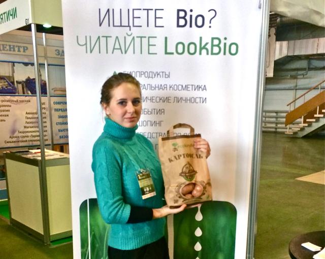 Tatyana Martyanova Victoria popatoes