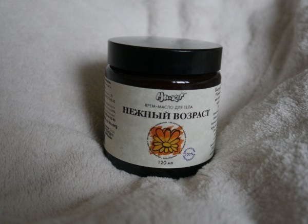 miko cream oil for face