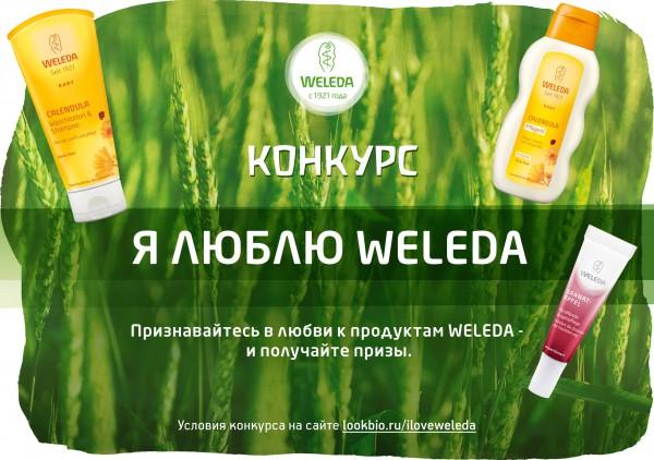 I love Weleda_1