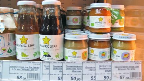 Детское питание Organic Star