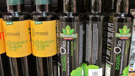 Оливковое масло BioItalia и бальзамический уксус Guerzoni