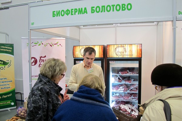 EcoGorodExpo 2015 17