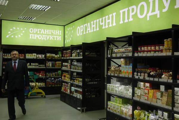 секция в киевском гипермаркете