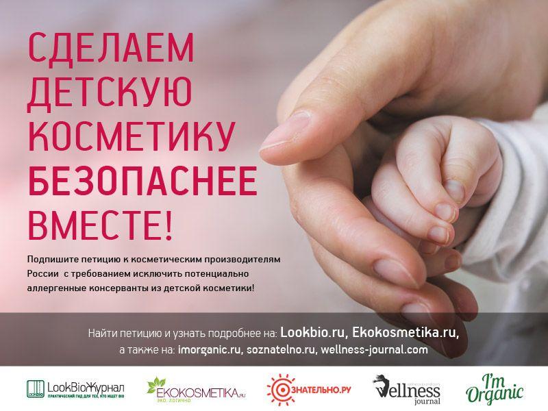 poster last)