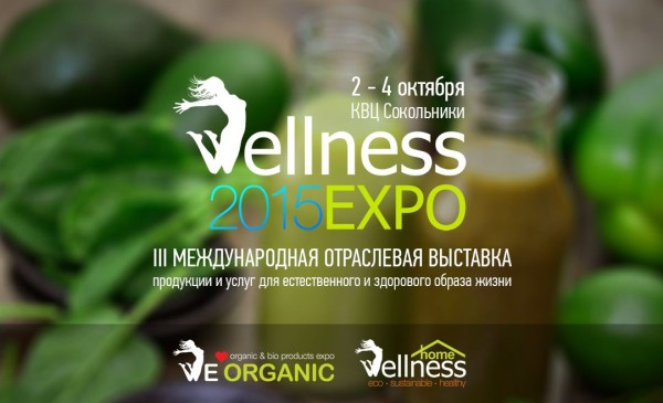 wellness_01