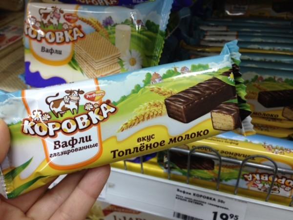 korovka palm oil
