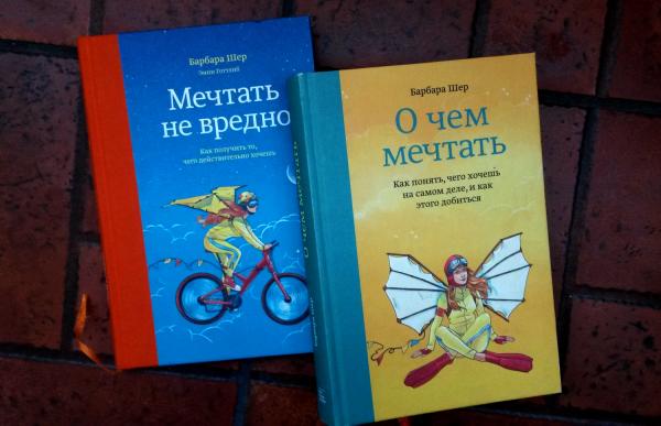 barbara sheer books