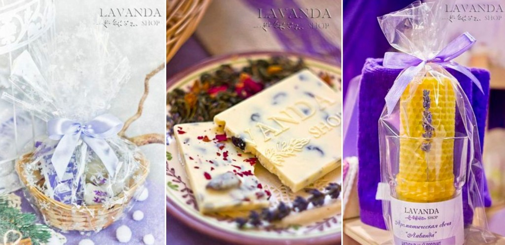 Фотографии с сайта http://lavandashop.ru