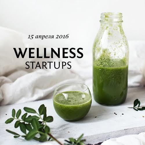 wellnesstartups 1