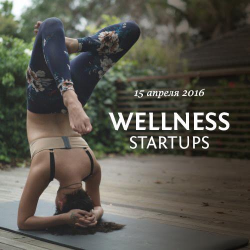 wellnesstartups 2