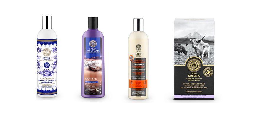 natura siberica shampoo_11