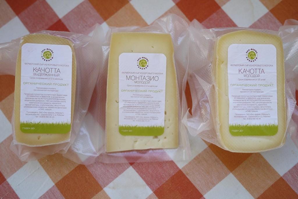 ryabinki syr