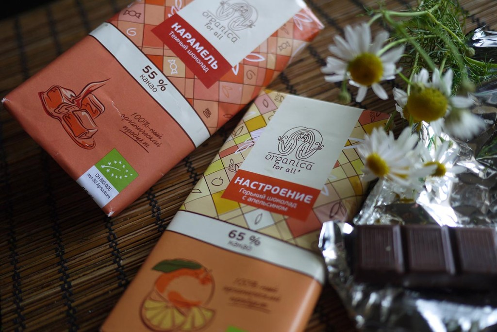 organica for all chocolate