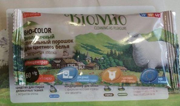 biomio sample_1