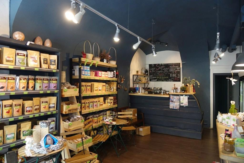 organica shop 1