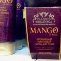 Planeta Organica Манговый скраб для тела содержит polyethylene