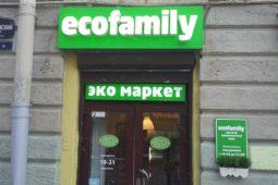ecofamily