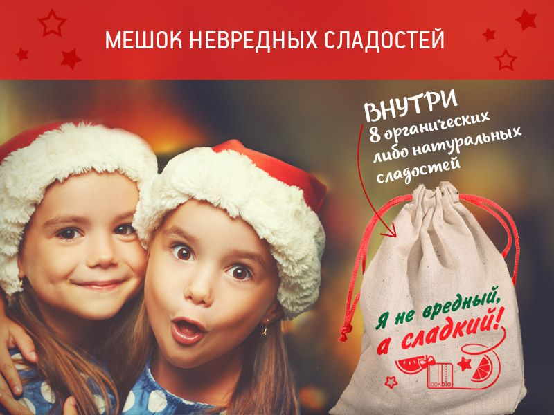 socseti_800x600_1