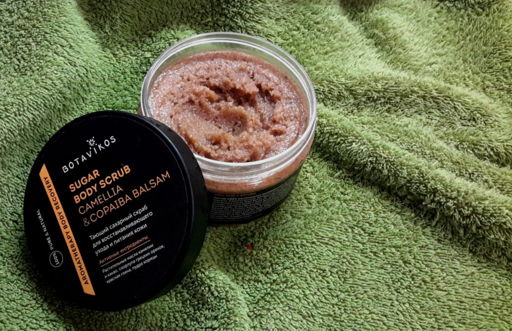 botavikos-body-sugar-scrub