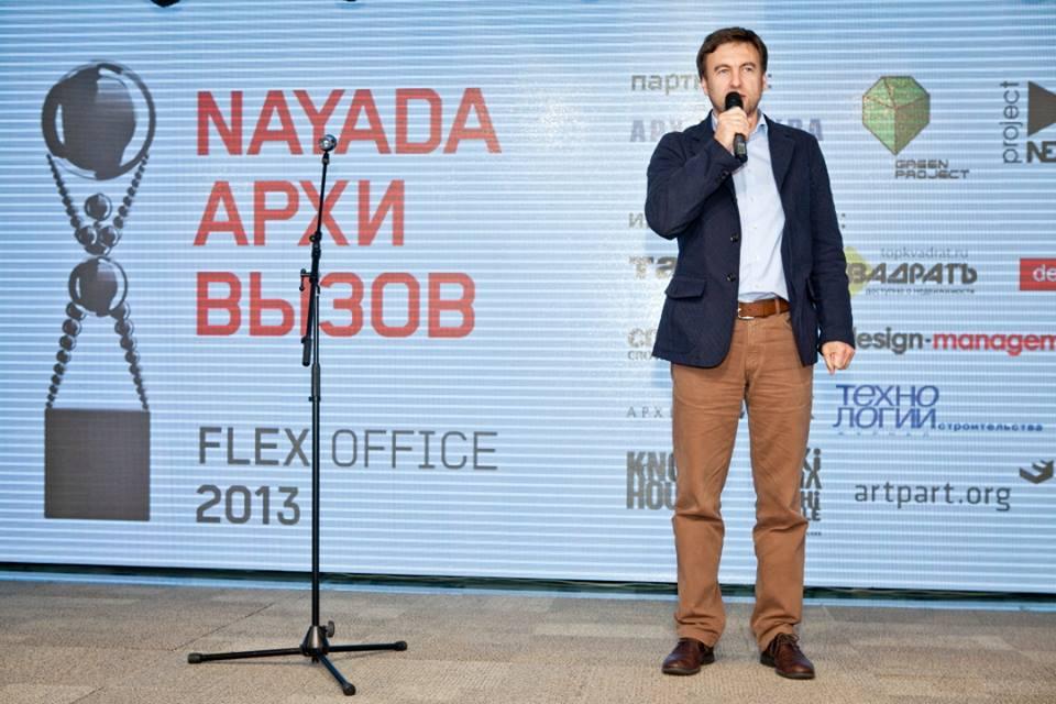 nayda