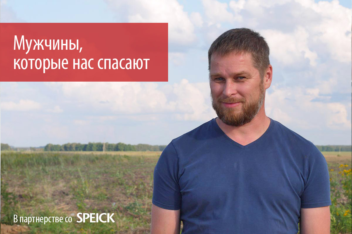 nakarykov