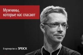 Петр Игнатов