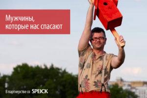 Игорь Сафиуллин