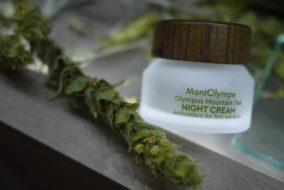 Новая греческая марка, с Олимпа