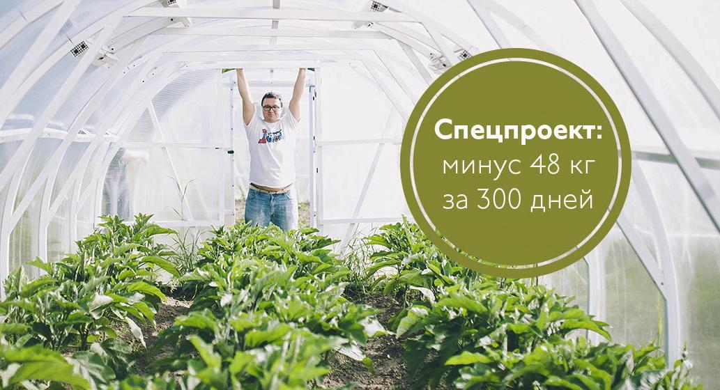 Антон Козлов. Фото взято с сайта 4fresh.ru