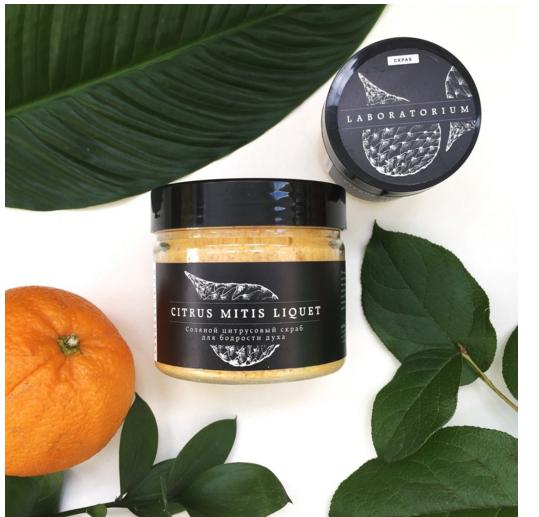 Laboratorium scrub citrus orange Krem store photo